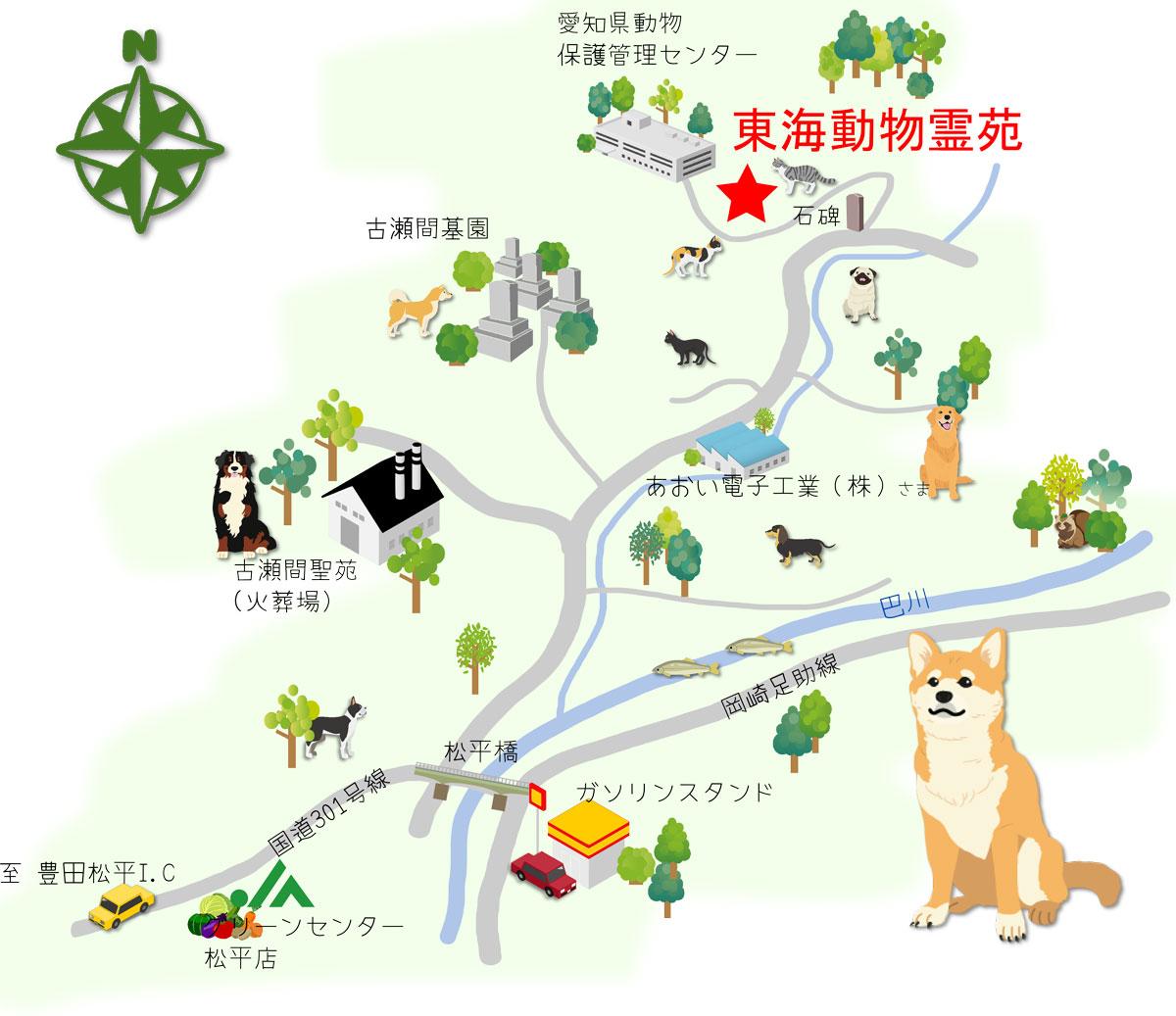 東海動物霊苑マップ